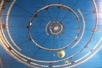 Provinsjale en gemeentlike stipe foar nominaasje wrâlderfgoed Planetarium