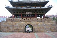 Strangere sanksjes, mar myldere toan rjochting Noard-Korea