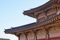 Noard-Korea is noch ree ta petear mei Feriene Steaten