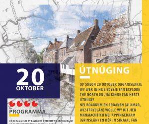 Utnûging om nei tolfde Fryske stêd te kommen