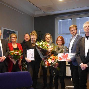 It útrikken fan de 17e Fryske radio-Reklamepriis