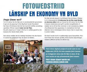 Fotowedstriid Lânskip en Ekonomy yn Byld