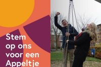 Support Fryslân makket kâns op Appeltje van Oranje 2020