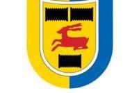 Boargemaster en wethâlders fan Ljouwert stypje Cambuur