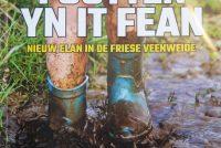 Jan Poeps plak Frysk by Provinsje